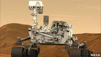 صورة برنامج استكشاف المريخ