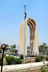 Photo of كتاب عن معهد التخطيط الحضري