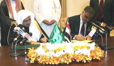 صورة العراق والسعودية:اتفاقية في مجال نقل المحكوم عليهم