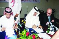 صورة السعودية تستضيف كاس العرب لكرة القدم