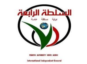 صورة العراق يتصدر قائمة اسوأ الدول في مواجهة اغتيال الصحفيين