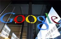 صورة دعوى قضائية على شركة غوغل