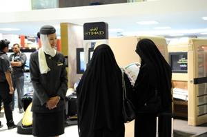 صورة أفتتاح سوق السفر العربي في الامارات