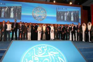 صورة الامارات : تكريم نخبة من الصحفيين العرب في فعاليات منتدى الإعلام العربي