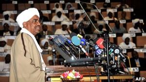 صورة السودان : اجراءات تقشفية لدعم الاقتصاد
