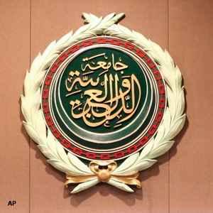 صورة الجامعة العربية تغلق مكتبها في بغداد