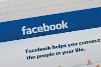 """صورة فيسبوك"""" تشتري شركة """"أكريليك سوفتوير"""" الكندية"""