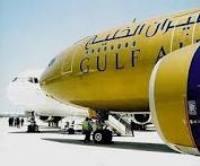 صورة طيران الخليج تعلن عن استئاف رحلاتها الى العراق وايران