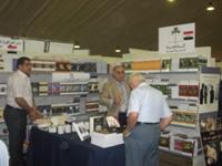 صورة مشاركة عراقية متواضعة في معرض عمان الدولي للكتاب