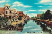 صورة تصريح لمسؤول عراقي يحول خليجي 22 من البصرة إلى جدة