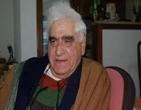 صورة وفاة المؤرخ العراقي بهنام أبو الصوف في عَمان