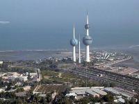 صورة منظمة العمل الدولية : الكويت متورطة بتهريب الأطفال للاستغلال الجنسي