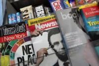 """صورة مجلة """"نيوزويك"""" الاميركية تودع الصحافة الورقية وتغوص في الصحافة الالكترونية"""