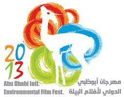صورة أبوظبي تستضيف أول مهرجان دولي لأفلام البيئة في العالم العربي
