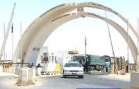 صورة العراق يغلق حدوده مع الأردن من جانب واحد