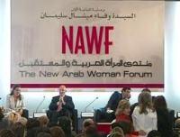 """صورة انعقاد منتدى"""" المرآة العربية والمستقبل السادس  في بيروت"""