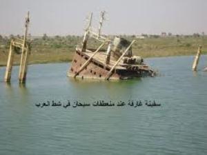 صورة العراق وايران …. شركاء في جريمة اغتيال … شط العرب