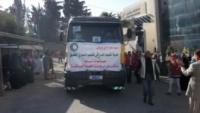 صورة مساعدات عراقية للاجئين السوريين في الأردن