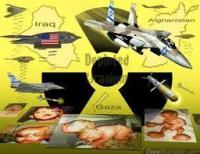 صورة تقرير هولندي – نرويجي: أكثر من 365 موقعا ملوثا باليورانيوم فـي العراق