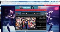 صورة اللغة العربية تغزو مواقع الأندية الأوروبية الكبرى