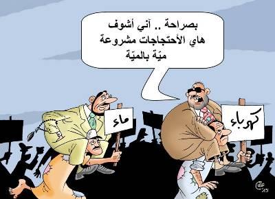 Photo of كاريكاتير للفنان بسام فرج