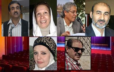 """صورة """"مسرحيات عراقية معاصرة""""..أوّل كتاب مسرحي عراقي باللغة الإنجليزية"""