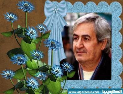 صورة القاص عبد الستارناصر :حلمي أن اعود الى وطني .