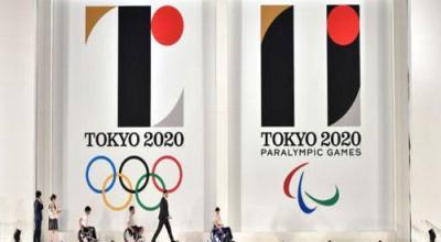 صورة طوكيو تصمم شعار جديد لدورة الالعاب الأولمبية!