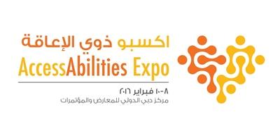 صورة دبي تستضيف معرض (اكسبو ذوي الإعاقة 2016)