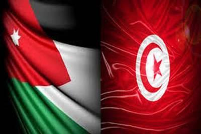صورة الاردن وتونس يتفقان على أقامة فعاليات أقتصادية في كلا البلدين