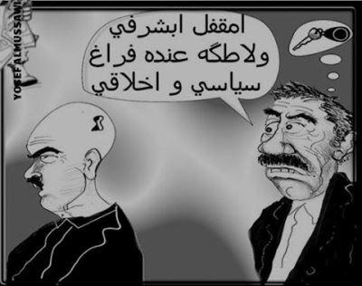 صورة كاريكاتير للفنان يوسف الموسوي / ملبورن