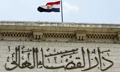 صورة سيدة مصرية تطالب باسقاط الجنسية عن شقيقها لزواجه من امرأة إسرائيلية