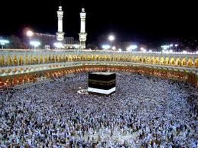 صورة الحج فريضة توحّد المسلمين وتجمع كلمتهم في بيت مكرّم