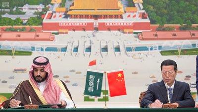 صورة أتفاق صيني – سعودي بعملة البلدين بدل الدولار