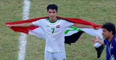 صورة العراق يحرز بطولة أمم أسيا للناشئين
