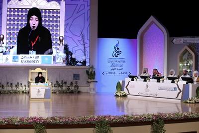 صورة انطلاق مسابقة الشيخة فاطمة بنت مبارك الدولية للقرآن الكريم