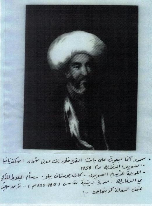 صورة الدبلوماسية الليبية في القرن الثامن عشر …. صور من ماض رائع