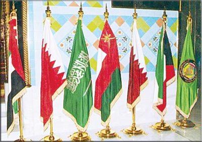 صورة البحرين تستضيف أعمال القمة الخليجية ال 37