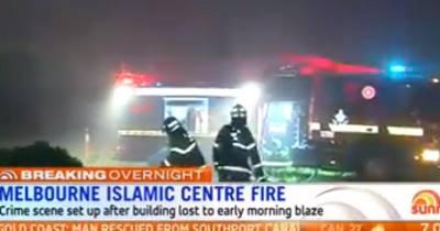 صورة الاٍرهاب وأعياد الميلاد الاسترالية