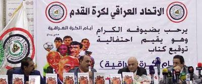 """صورة """" أيام الكرة العراقية """" .. كتاب جديد  للصحفي علي رياح"""