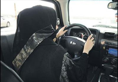صورة السماح للمرأة السعودية قيادة السيارة !