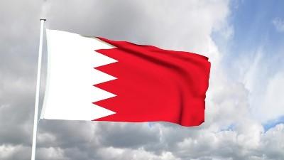 صورة منظمة العفو الدولية : تدين الاعدامات في البحرين وتصفها بالاحكام الجائرة
