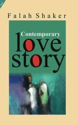 """صورة """"قصّة حب معاصرة """" اول رواية لفلاح شاكر باللغة الانكليزية"""