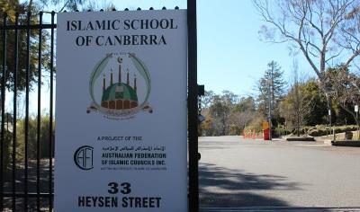 صورة مدرسة كانبيرا الإسلامية تفقد التمويل الاتحادي لتصبح مهددة بالاغلاق نهاية الفصل الثاني