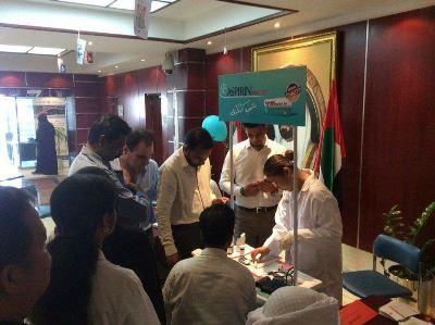 صورة مستشفى القاسمي في الامارات وباير تحتفلان باليوم العالمي للامتناع عن تعاطي التبغ