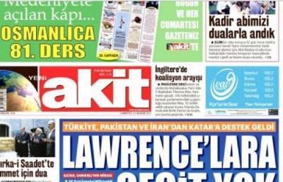 صورة صحيفة تركية  : إسرائيل هي من أعدت قائمة الإرهاب الخاصة بقطر