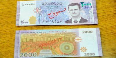 صورة وضع صورة بشار الاسد على ورقة نقدية جديدة