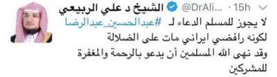 صورة السعودية تحيل داعية  إلى التحقيق لتحريمه الدعاء للفنان الراحل عبد الحسين عبد الرضا .
