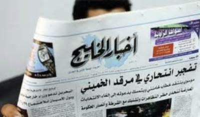 صورة صحيفة خليجية : المالكي سمح للبيشمركة بالتمدد مقابل حصة من النفط المهرب