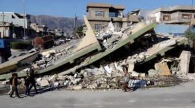 صورة ما ضرب العراق ليس هزة ارضية..وانما اخطر